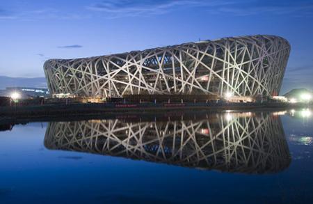 Bird_Nest_Stadium01
